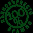 100-procenta-znak-green-sq-e1493329160486